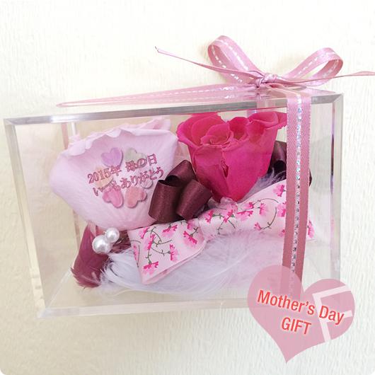【母の日プレゼント】かわいいプリザーブドフラワー 「はいっ!これ、お母さんに!」(パープルピンク)