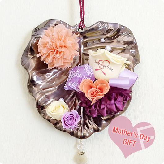 【母の日プレゼント】かわいいプリザーブドフラワー 「お母さん!これ壁に飾って♪」(ブロンズ)