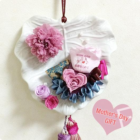 【母の日プレゼント】かわいいプリザーブドフラワー 「お母さん!これ壁に飾って♪」(ホワイト)