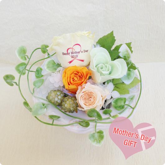 【母の日プレゼント】かわいいプリザーブドフラワー 「キトルス」