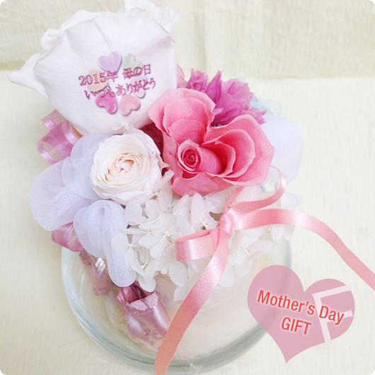 【【母の日プレゼント】かわいいプリザーブドフラワー 「チュール」