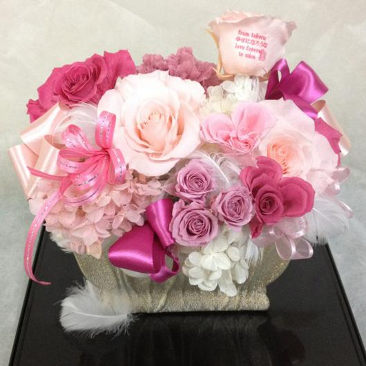 傘寿祝い 花 シンフォニア
