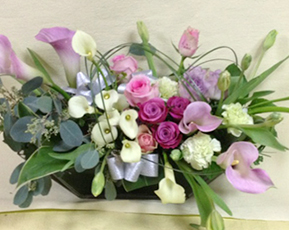 卒寿祝い 花 フラワーアレンジメント ブリランテ