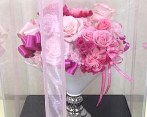 卒寿祝い 花 プリザーブドフラワー コッペリア