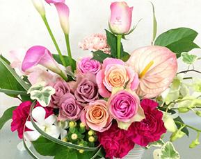 白寿祝い 花 フラワーアレンジメント ハピネス