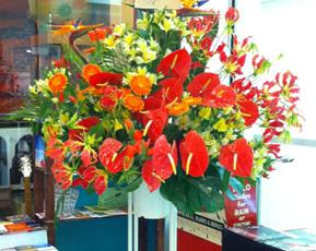 米寿祝い 花 花束 アルディ
