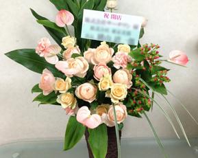 米寿祝い 花束 クイーンローズ